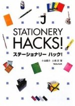STATIONERY HACKS!.jpg